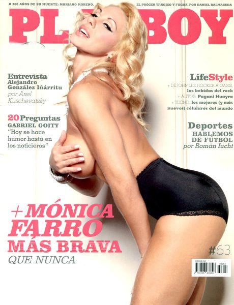 MONICA FARRO 001
