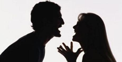 Incompatibilità di coppia